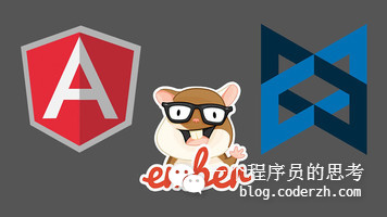 angular-backbone-react-logo
